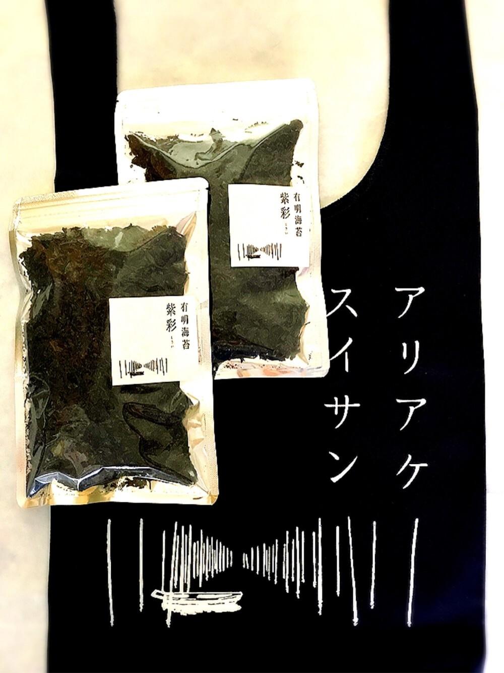美紀 53 吉田 の スレ