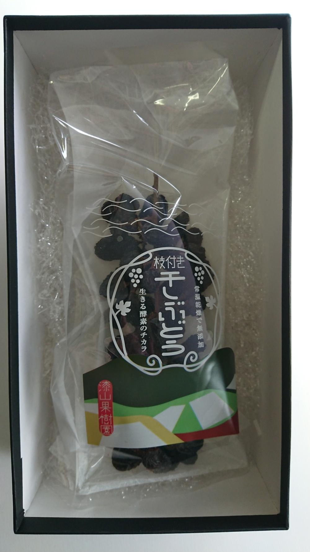 酢 典子 杜 の 井上 黒 すっぽん