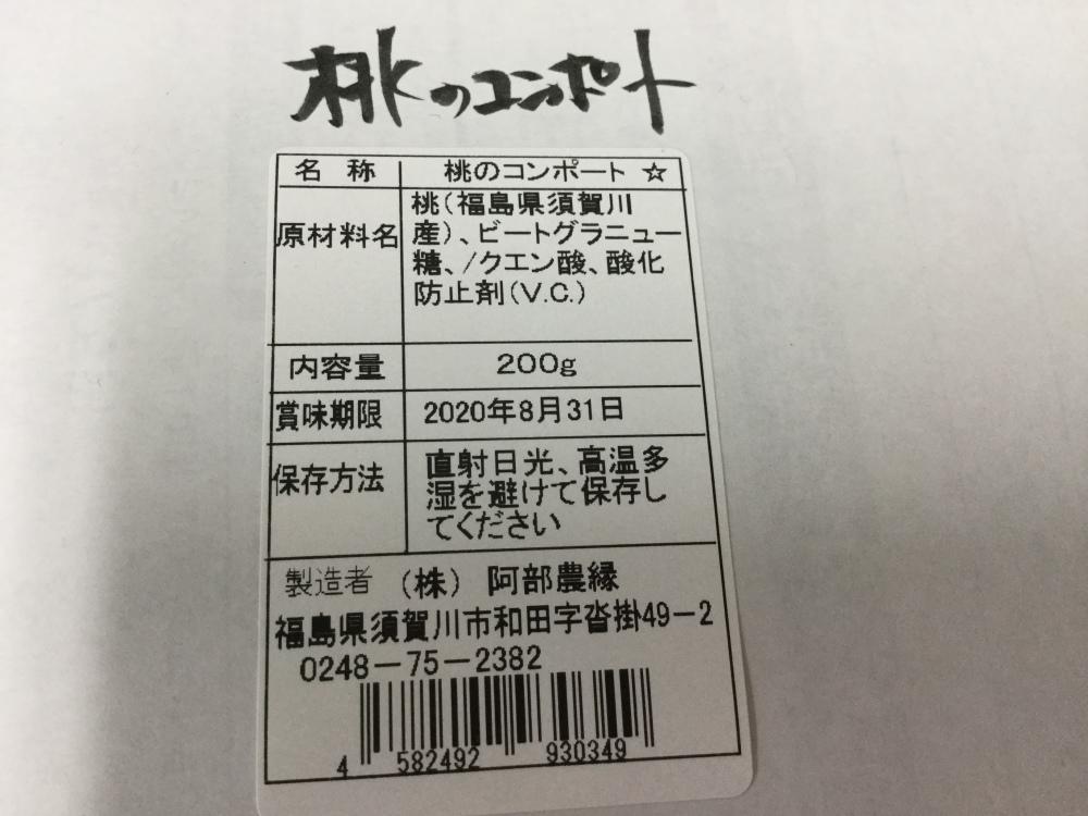 49 吉田 美紀 スレ