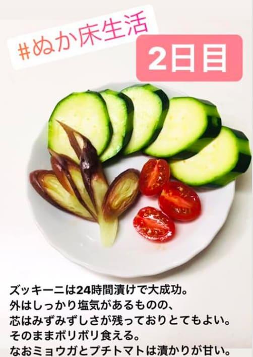 ぬか 漬け みょうが みょうがのぬか漬けの作り方。意外と美味しい定番の野菜