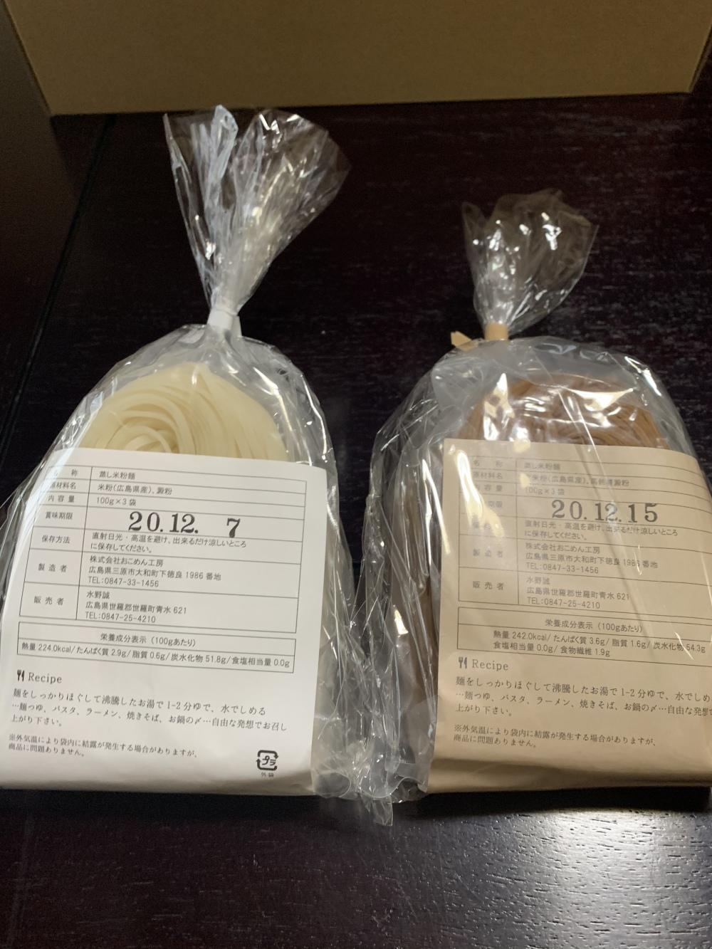 スレ 51 美紀 吉田