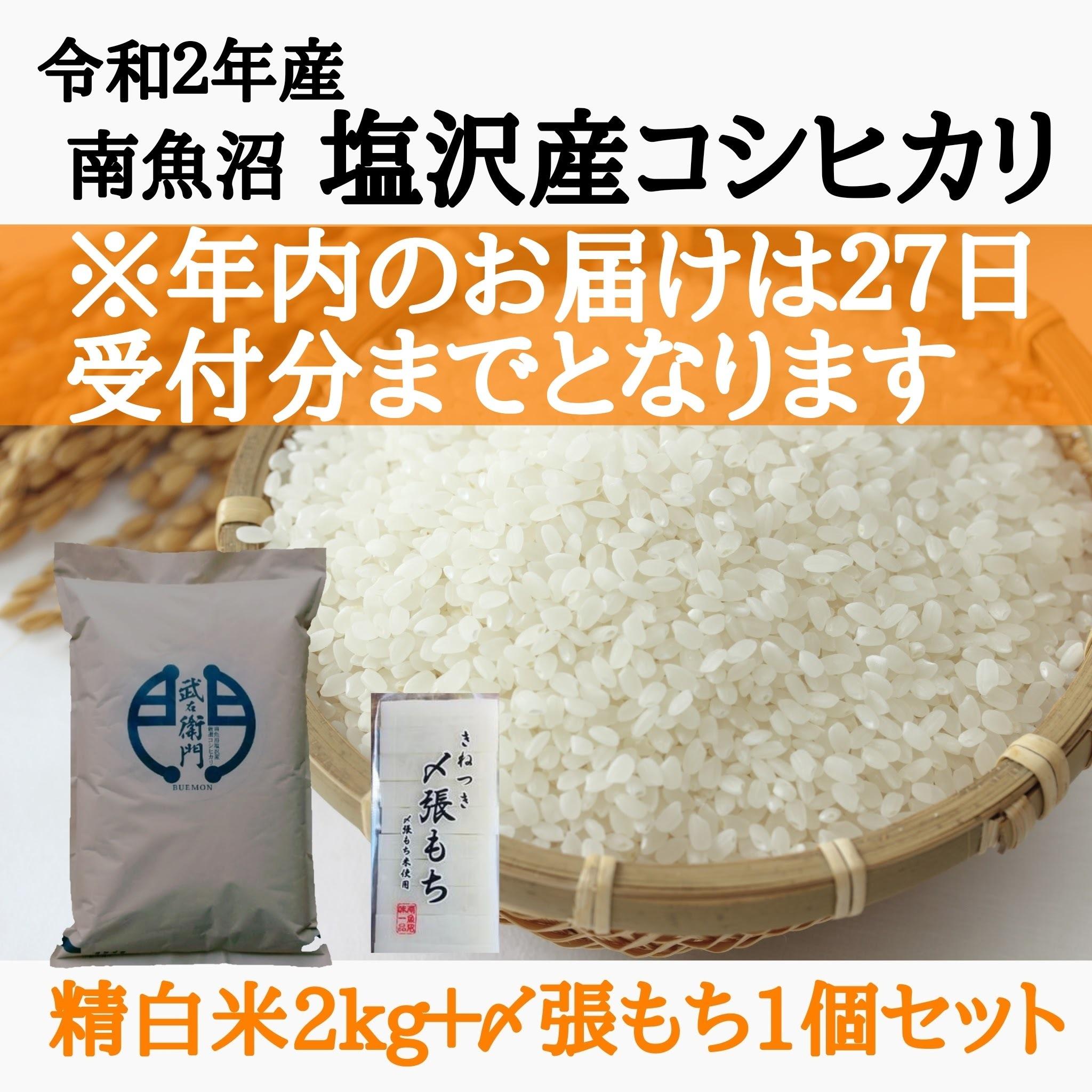 処分 古米